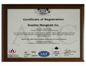 گواهینامه OHSAS 18001: 2007