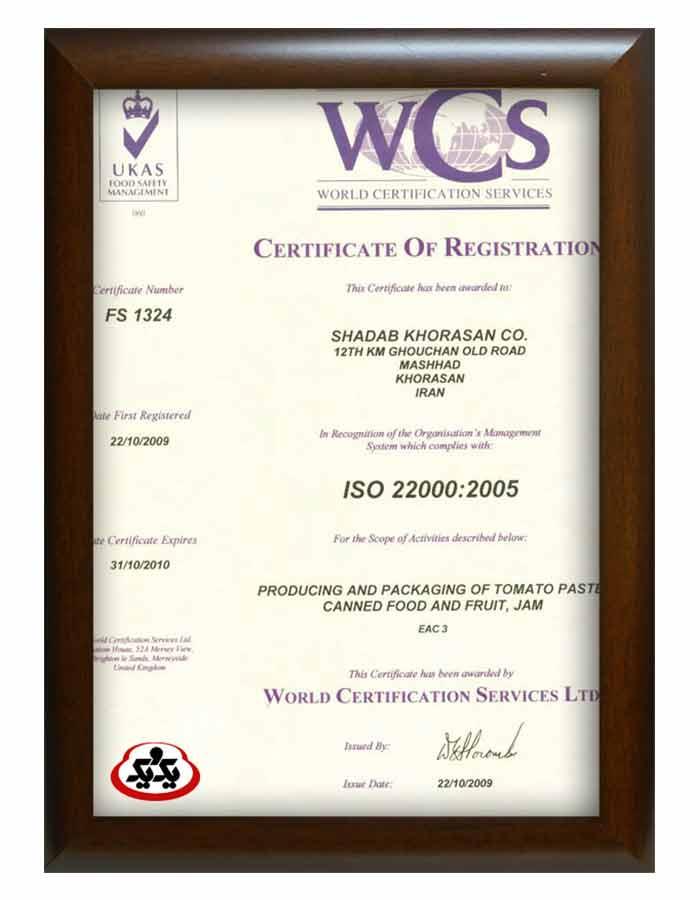 گواهینامه - ISO 22000:20015