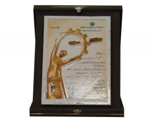تندیس طلایی حقوق مصرف کنندگان- اسفند ۱۳۹۳
